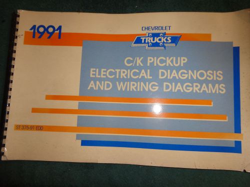 Wiring Diagram For 1991 Chevrolet 1500 On Wiring Diagram For 94 Chevy