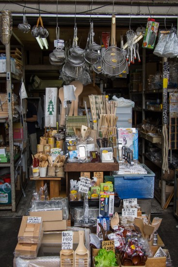 One of the many market stalls behind Tsukiji proper. These stalls WILL sell to tourists.