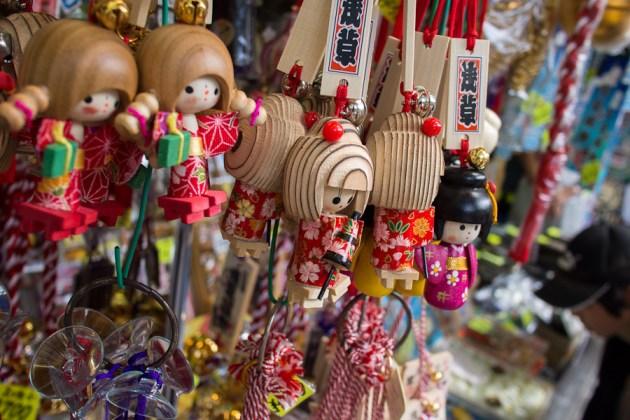 Nakamise market ephemera.
