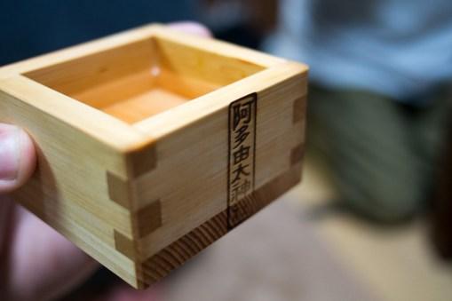 Sake in a cedar box