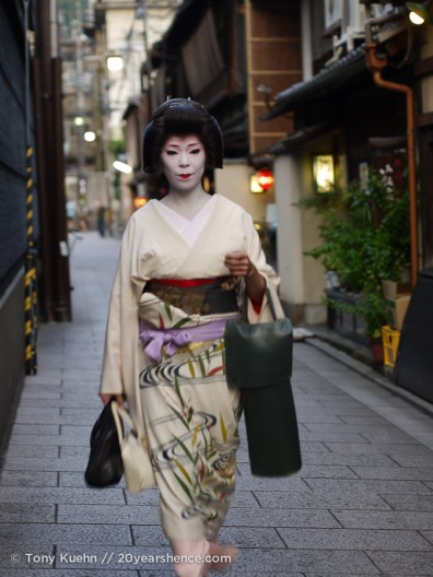 Another view of our final geiko of the day