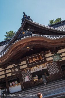 One of Kanzawa's temples