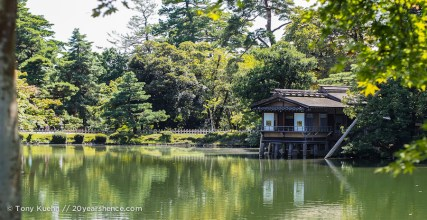 Another view of the garden tea house