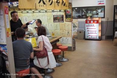 More okonomoyaki stalls