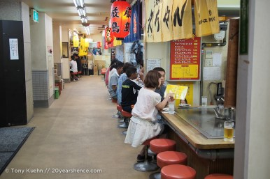 A row of okonomoyaki stalls. Pretty much all four floors looked just like this