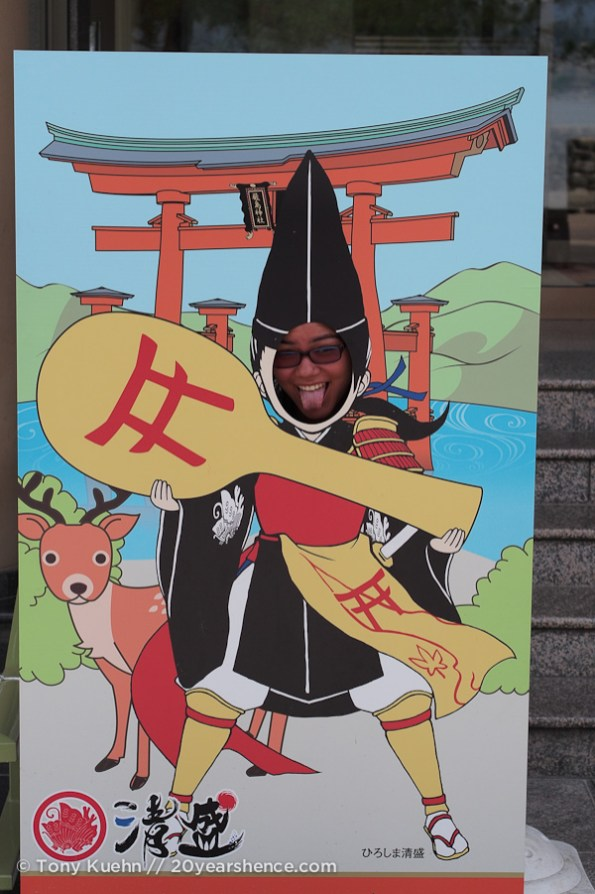 Miyajima is also famous for a large rice spatula. True story.