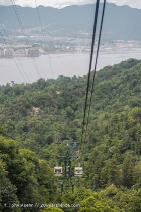 The first leg of the ropeway