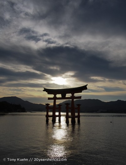 The torii