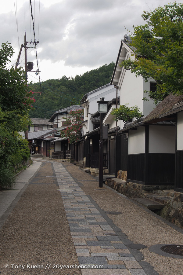Alleyways of Arashiyama
