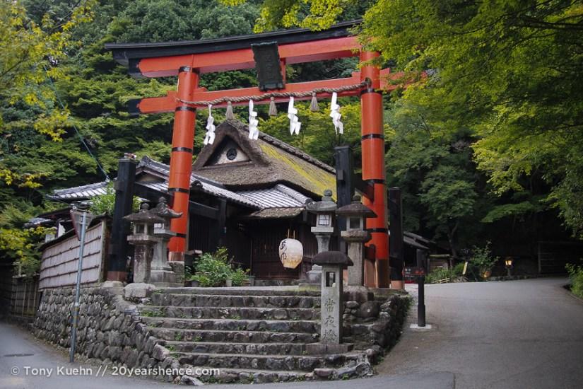 Arashiyama back streets