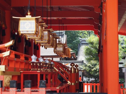 Lanterns at the fushimi inari