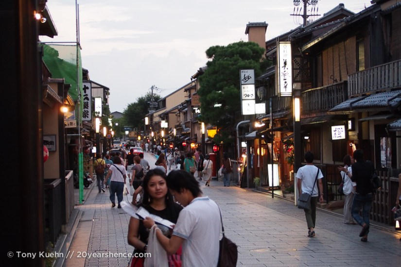 The streets of Gion fill up at night approaches