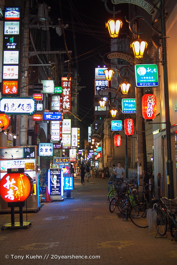 Even without people Osaka's streets are vibrant