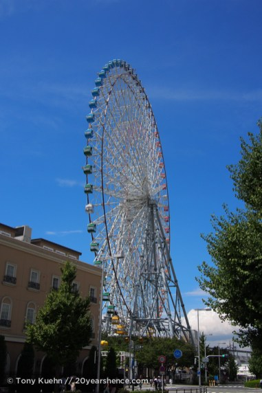 Another shot of the Ferris wheel