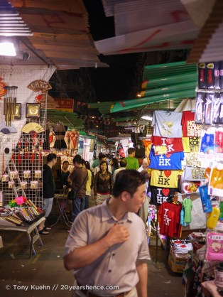 Inside the Men's market
