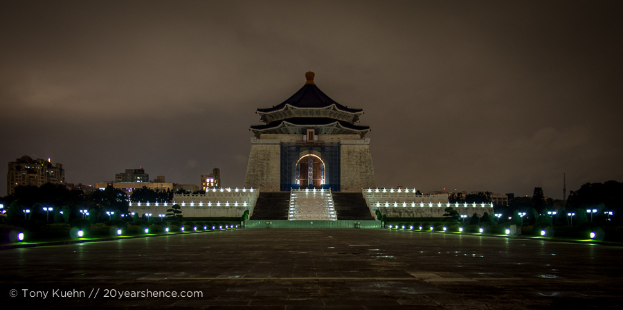 The CKS Memorial
