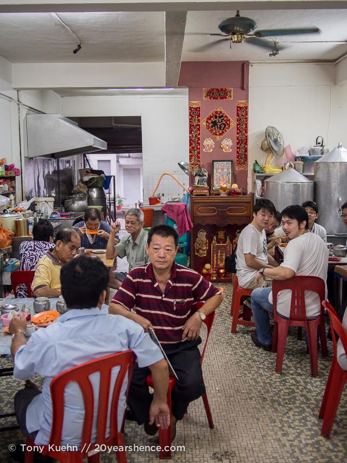 A dim sum restaurant near Pudu market in Kuala Lupur