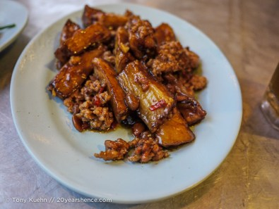 Eggplant with pork and shrimp