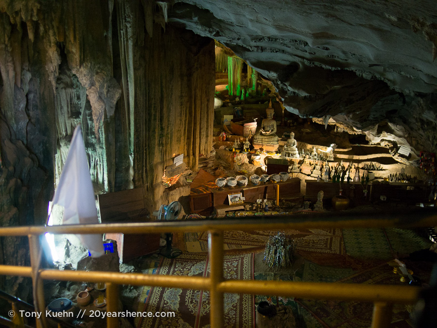 Buddha Cave