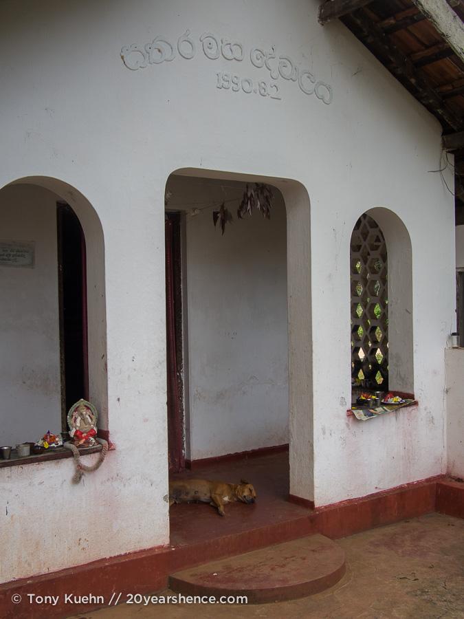 Neighborhood temple, Ambalangoda