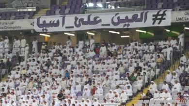 فريق العين الإماراتي