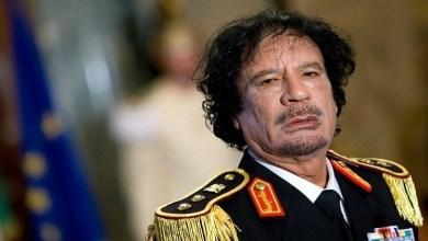 معمر القذافي