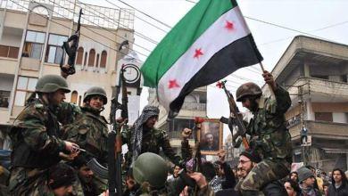 الجيش الحر السوري