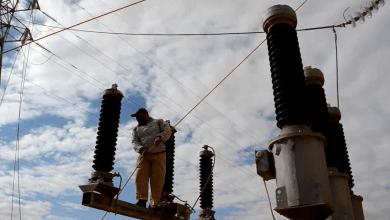الشركة العامة للكهرباء في طبرق