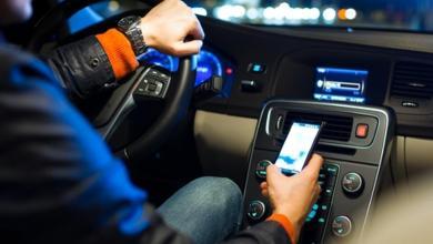 التكنولوجيا ستمنع السائق من استخدام الهاتف