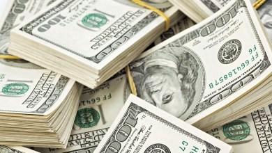 الدولار أرشيفية