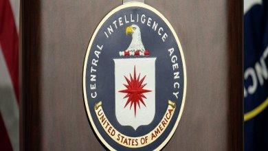 جهاز المخابرات المركزية الأميركية
