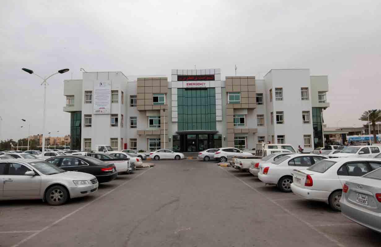 مستشفى مصراتة