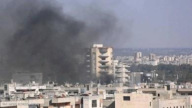 حمص- سوريا