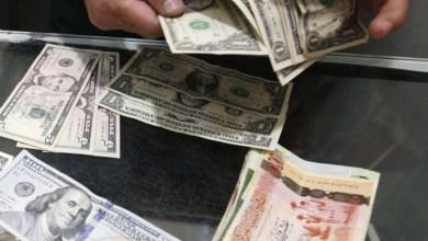 الدينار الليبي والدولار