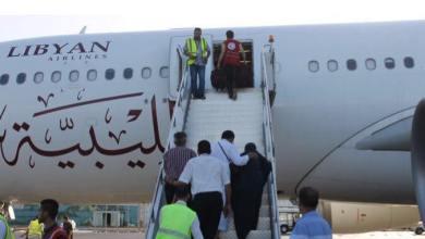 شركة الخطوط الجوية الليبية