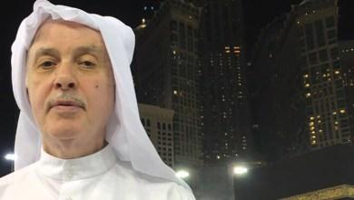 المطرب حسين جاسم
