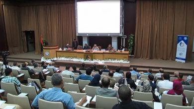 مؤتمر في بنغازي