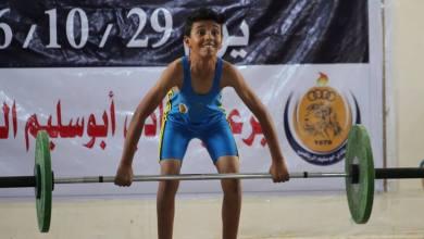 بطولة طرابلس لرفع الأثقال