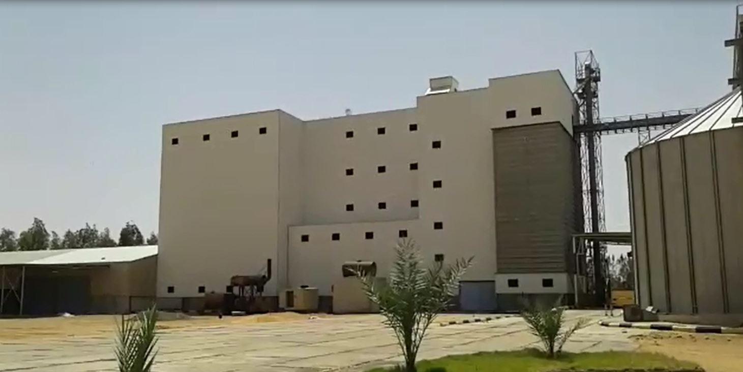 مصنع شمال أفريقيا لصناعة الدقيق