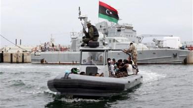 خفر السواحل الليبي - ارشيفية