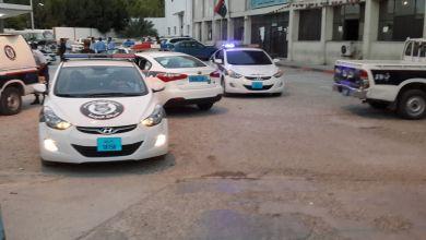 مديرية أمن طرابلس