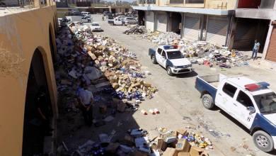 سوق العرب - بنغازي
