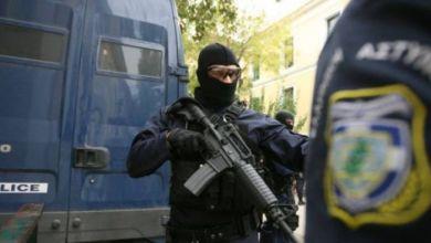 الأمن اليوناني