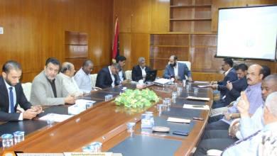 المركز الليبي للبحوث والدراسات الاكتوارية