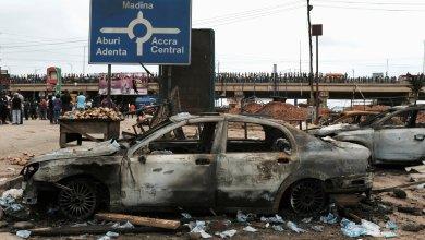 أثار الإنفجار في غانا