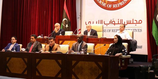 مجلس النواب الليبي - ارشيفية