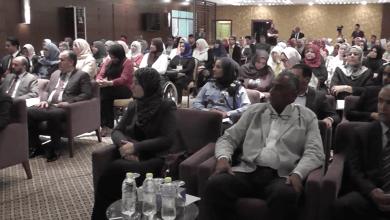 مشروع تمكين المرأة في مؤسسات الدولة