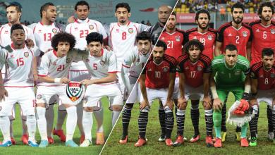 مصر تواجه الإمارات