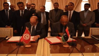 اللجنة القنصلية الليبية التونسية