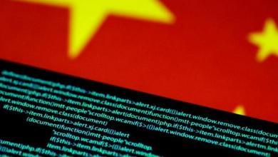 الجيش الصيني يطلق موقعا للإبلاغ عن التسريبات والأخبار الكاذبة